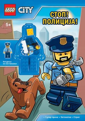 LEGO CITY - STOP POLICIJA