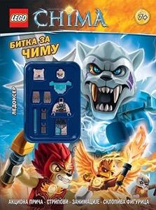 LEGO LEGENDS OF CHIMA: BITKA ZA ČIMU