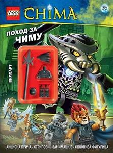 LEGO LEGENDS OF CHIMA: POHOD ZA ČIMU
