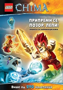 LEGO LEGENDS OF CHIMA: PRIPREMI SE, POZOR, LEPI! 290 nalepnica