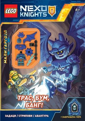 LEGO NEXO KNIGHTS - TRAS, BUM, BANG!