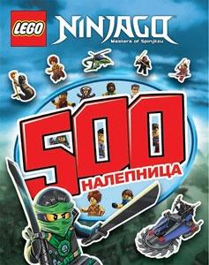 LEGO NINJAGO - 500 NALEPNICA