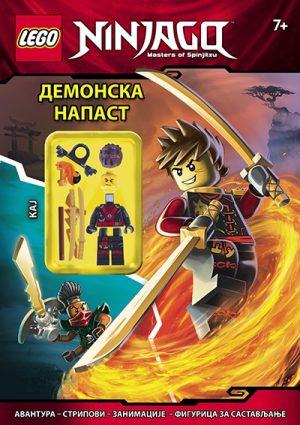 LEGO NINJAGO - DEMONSKA NAPAST