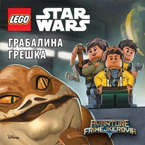 LEGO STAR WARS - GRABALINA GREŠKA