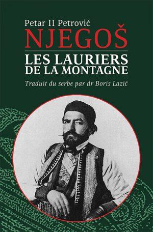 LES LAURIERS DE LA MONTAGNE