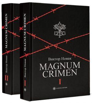 MAGNUM CRIMEN