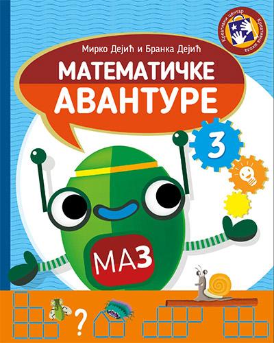 MATEMATIČKE AVANTURE 3