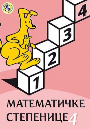 MATEMATIČKE STEPENICE 4 - RADNI LISTOVI
