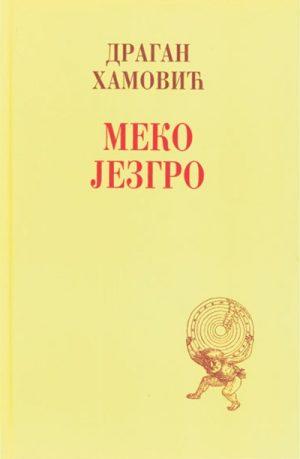 MEKO JEZGRO