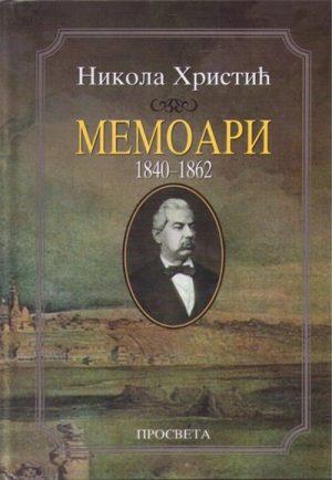 MEMOARI, 1840 - 1862