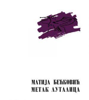 METAK LUTALICA