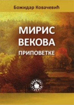 MIRIS VEKOVA