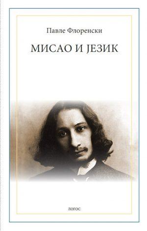 MISAO I JEZIK