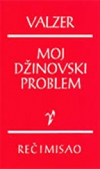 MOJ DŽINOVSKI PROBLEM