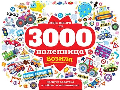 MOJA KNJIGA SA 3000 NALEPNICA - VOZILA