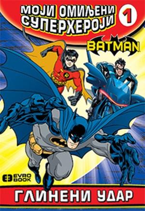 MOJI OMILJENI SUPERHEROJI 1 - BATMAN: GLINENI UDAR