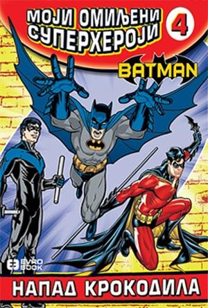 MOJI OMILJENI SUPERHEROJI 4 - BATMAN: NAPAD KROKODILA