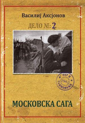 MOSKOVSKA SAGA 2 - Rat i tamnovanje