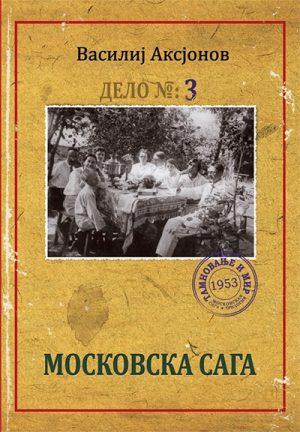 MOSKOVSKA SAGA 3 - Tamnovanje i mir