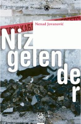 NIZ GELENDER