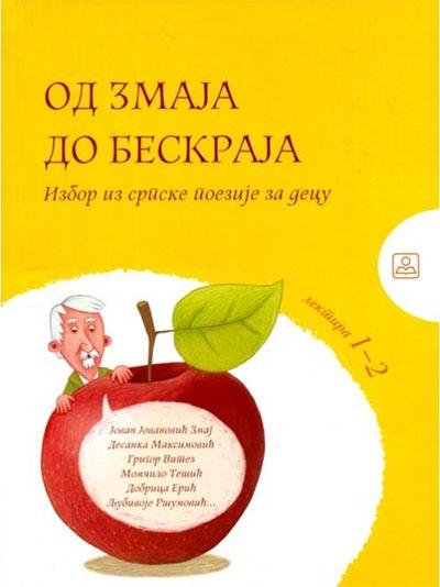 OD ZMAJA DO BESKRAJA - Izbor iz srpske poezije za decu (1. i 2. razred)