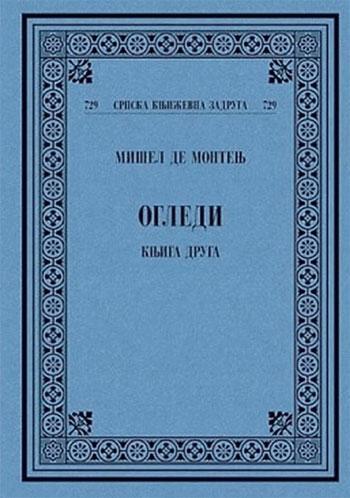 OGLEDI - II KNJIGA