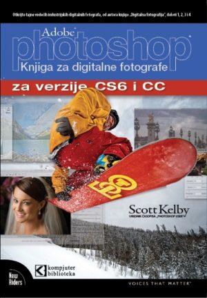 PHOTOSHOP CS6 I CC ZA DIGITALNE FOTOGRAFE