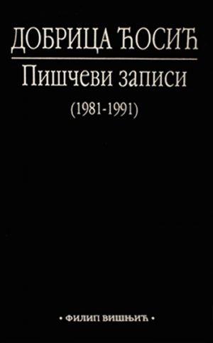 PIŠČEVI ZAPISI 1981-1991 TP