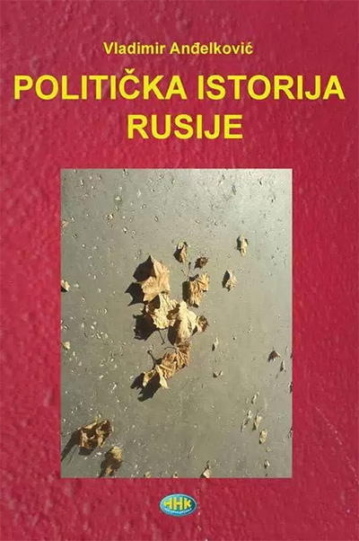 POLITIČKA ISTORIJA RUSIJE