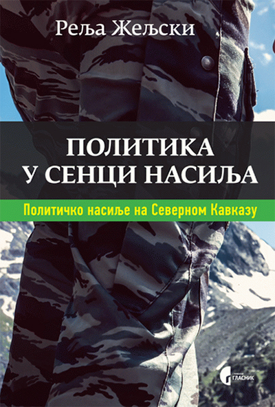 POLITIKA U SENCI NASILJA - POLITIČKO NASILJE NA SEVERU KAVKAZA