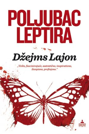 POLJUBAC LEPTIRA