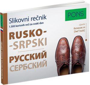 PONS MALI SLIKOVNI REČNIK - RUSKI