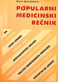 POPULARNI MEDICINSKI REČNIK