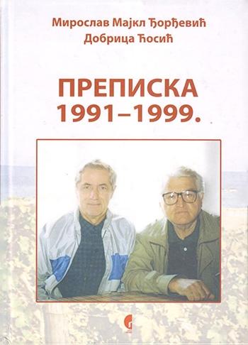 PREPISKA 1991-1999
