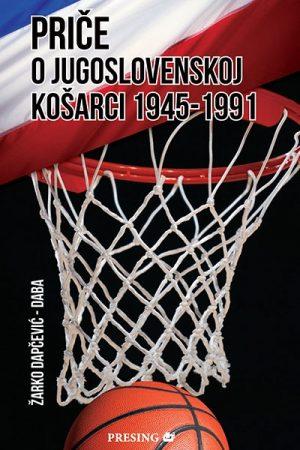 PRIČE O JUGOSLOVENSKOJ KOŠARCI: 1945/1991