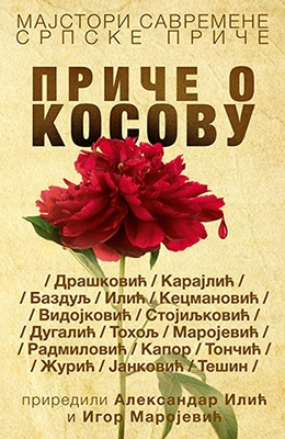 PRIČE O KOSOVU