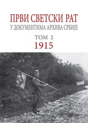 PRVI SVETSKI RAT U DOKUMENTIMA ARHIVA SRBIJE 1915: TOM 2
