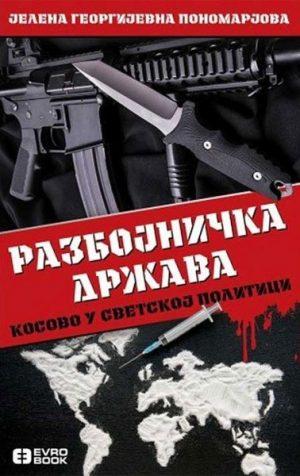 RAZBOJNIČKA DRŽAVA – KOSOVO U SVETSKOJ POLITICI