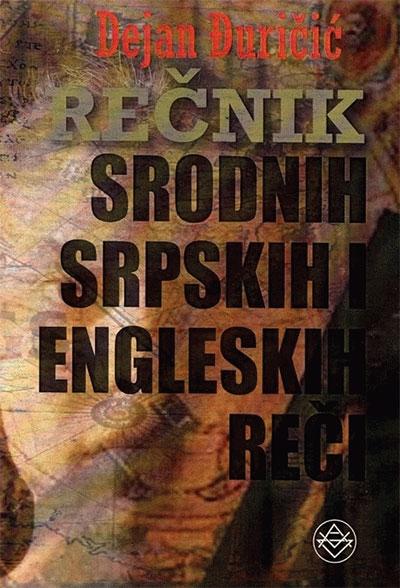 REČNIK SRODNIH SRPSKIH I ENGLESKIH REČI