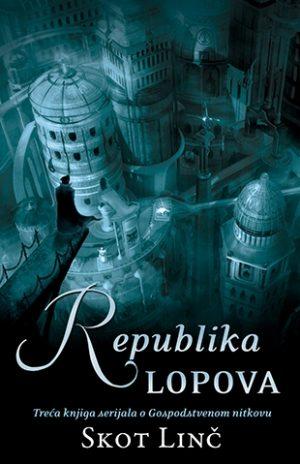 REPUBLIKA LOPOVA