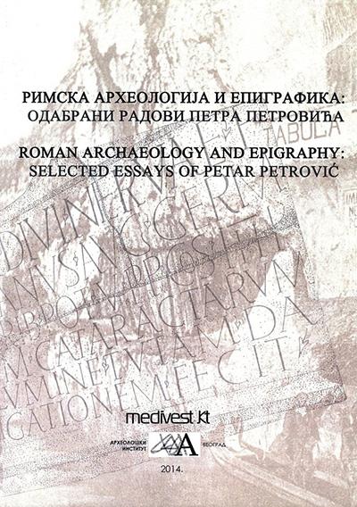 RIMSKA ARHEOLOGIJA I EPIGRAFIKA