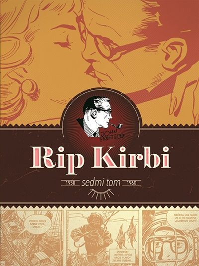 RIP KIRBI 7