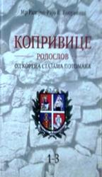 RODOSLOV KOPRIVICE 1-3