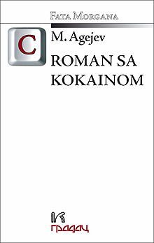 ROMAN SA KOKAINOM