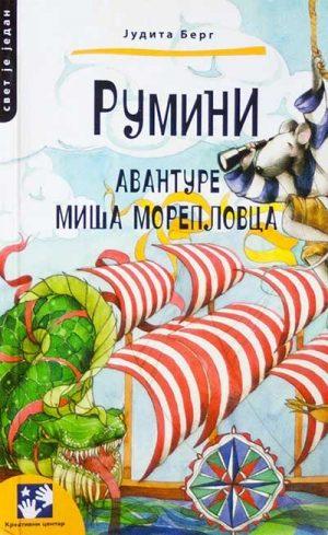 RUMINI - AVANTURE MIŠA MOREPLOVCA
