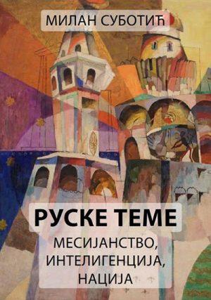 RUSKE TEME: MESIJANSTVO, INTELIGENCIJA, NACIJA