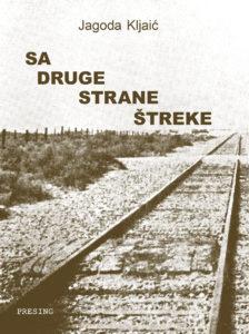 SA DRUGE STRANE ŠTREKE