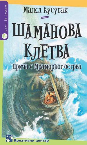 ŠAMANOVA KLETVA