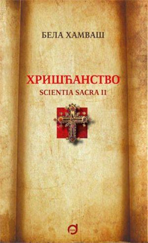 SCIENTIA SACRA II - HRIŠĆANSTVO