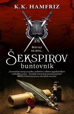 ŠEKSPIROV BUNTOVNIK
